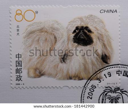 CHINA - CIRCA 2006:A stamp printed in China shows image of   CHINA 2006-6 Dogs Stamps Animals Pekingese Pug Chow Chow and Tibetan Mastiff,circa 2006 - stock photo