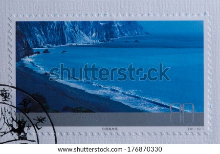 CHINA - CIRCA 2004:A stamp printed in China shows image of China 2004-24 Frontier Scenes of China Stamps Landscape Coastline of Taiwan,circa 2004 - stock photo