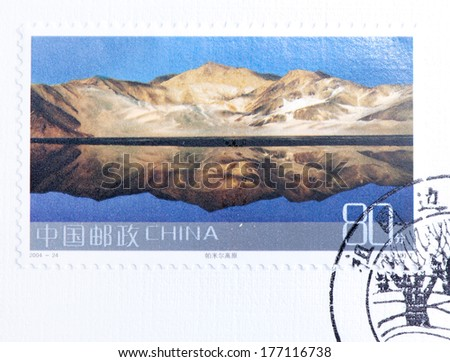 CHINA - CIRCA 2004:A stamp printed in China shows image of China 2004-24 Frontier Scenes of China Stamps Landscape - The Pamirs,circa 2004 - stock photo