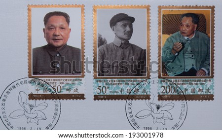 CHINA - CIRCA 1998:A stamp printed in China shows image of China 1998-3 1st Ann of Death Deng Xiaoping,circa 1998 - stock photo
