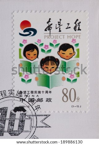 CHINA - CIRCA 1999:A stamp printed in China shows image of China 1999-15 10th Ann Hope Project Children,circa 1999 - stock photo