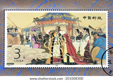 """CHINA - CIRCA 1994: A stamp printed in China shows image of chinese painting """"Wang Zhaojun (one of the four beauties of ancient China) Departing for the frontier, circa 1994 - stock photo"""