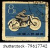CHINA - CIRCA 1959: A stamp printed in China shows image of Motorbike, circa 1959 - stock photo