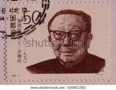 CHINA - CIRCA 1994:A stamp printed in China shows image of Patriots,circa 1994