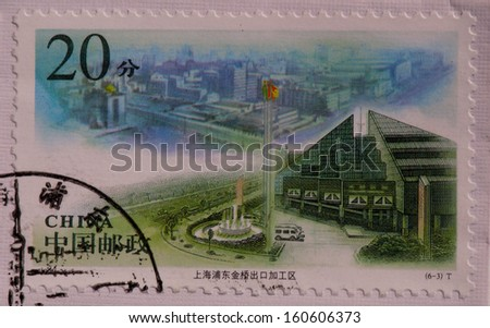 CHINA - CIRCA 1996:A stamp printed in China shows image of Pudong of shanghai,circa 1996