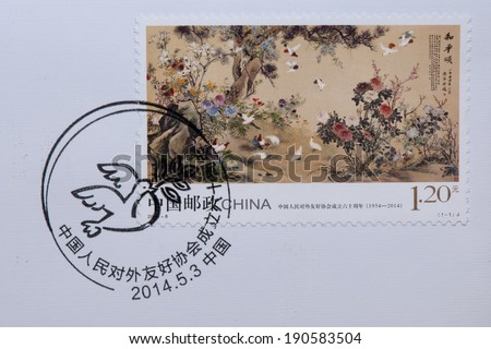 CHINA - CIRCA 2014:A stamp printed in China shows image of 2014-18  60th Ann. of the Chinese People's Association for Friendship Foreign  issued on May 3 titled Ode to Peace by Qi baishi ,circa 2014 - stock photo