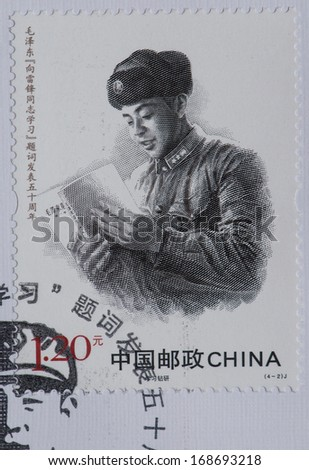 CHINA - CIRCA 2013:A stamp printed in China shows image of the 50th Anniversary for the Publication of Mao Zedong Inscription Learn from Comrade Lei Feng,circa 2013 - stock photo
