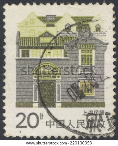 CHINA - CIRCA 1994: A stamp printed in China shows image of traditional houses (Shanghai Residential), circa 1994