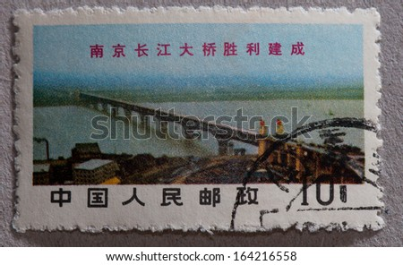 CHINA - CIRCA 1969:A stamp printed in China shows image of victorious completion of Great Changjiang river bridge at Nanjing,circa 1969