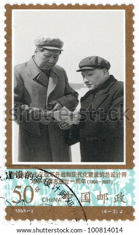CHINA - CIRCA 1998: A stamp printed in China shows leader of the Communist Party of China Deng Xiaoping with Mao Zedong, circa 1998 - stock photo