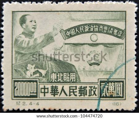 CHINA - CIRCA 1950: A stamp printed in China shows Mao Zedong, circa 1950 - stock photo