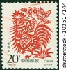 CHINA - CIRCA 1993: A stamp printed in China shows the drawing of a rooster, circa 1993 - stock photo