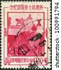 CHINA - CIRCA 1956: A stamp printed in China (Taiwan), shows Chiang Kai-shek, circa 1956 - stock photo