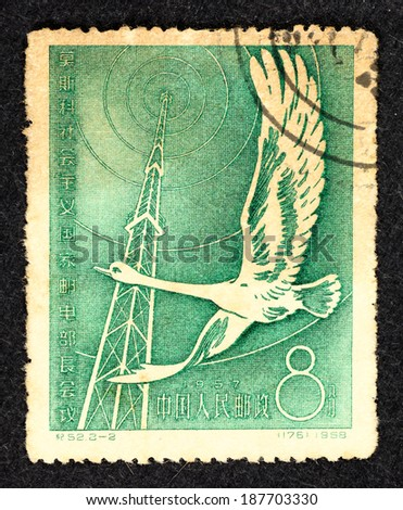 CHINA - CIRCA 1957: Green color postage stamp printed in China with image of a bird to commemorate the declaration of Communist and workers' parties of the socialist countries in the Moscow conference - stock photo