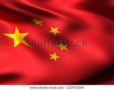 China country flag 3d illustration - stock photo