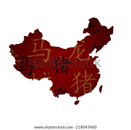 China country shape with a red pattern made of chinese zodiac animal signs  - stock photo