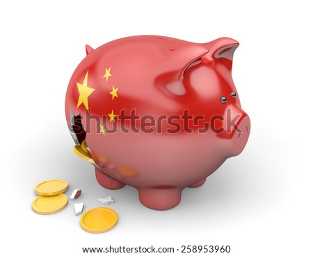 China economy and finance concept for unemployment and national debt crisis - stock photo