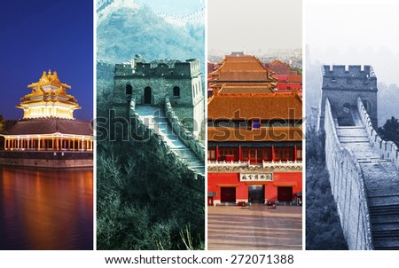 China famous tourist attractions in Beijing - stock photo