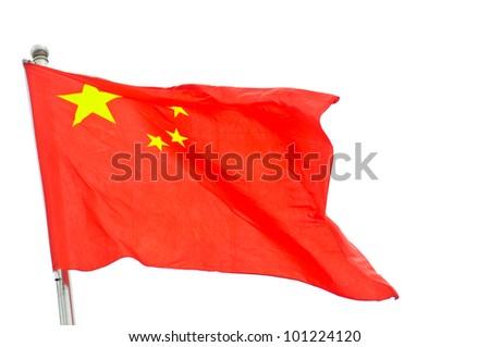 China Flag - stock photo