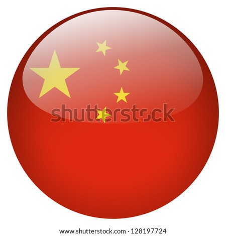 China flag button - stock photo