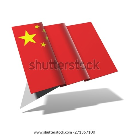 China flag 3D banner - stock photo