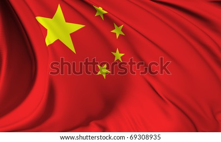 China flag HI-RES collection