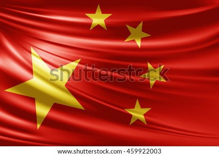 China  flag of silk -3D illustration