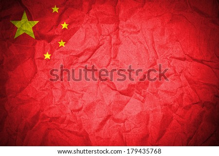 China flag on crumpled paper - stock photo
