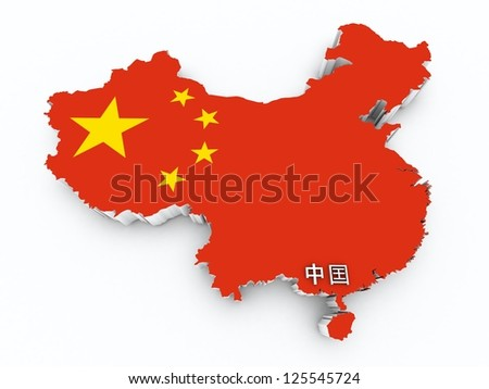 china flag on 3d map - stock photo