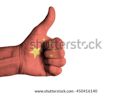 China flag on human male thumb up hand