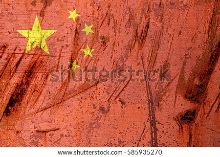 China flag on metal