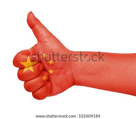 China flag on thumb up gesture like icon - stock photo