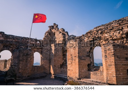 China flag on top of the Great wall of China - stock photo