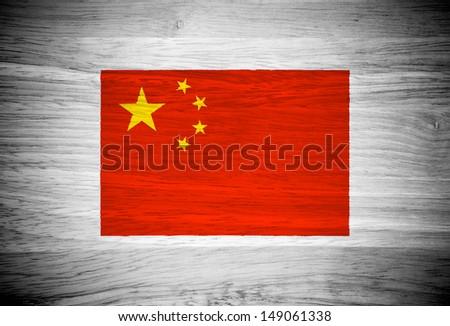 China flag on wood texture - stock photo