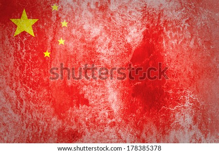 China flag painted on grunge paper  - stock photo
