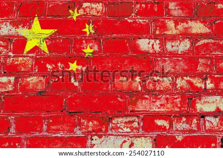 China flag painted on old brick wall texture background