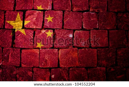 China flag painted on old wood background - stock photo