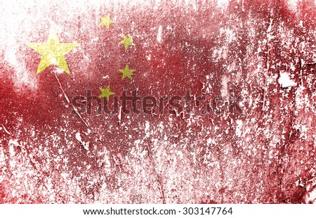 China flag pattern on dirty old concrete wall texture ,retro vintage style - stock photo