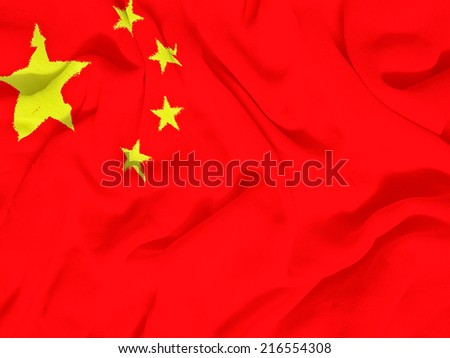 China flag towel - stock photo