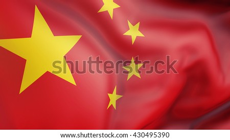 China flag waving in the wind 3d rendering - stock photo