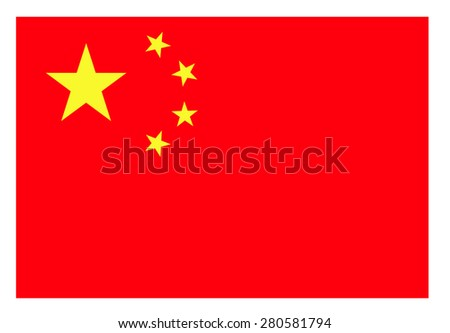 China flag World flags Collection