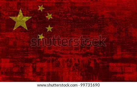 China grunge flag background - stock photo