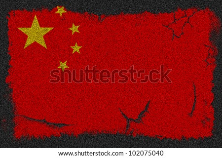 China grunge scratched flag a black asphalt - stock photo