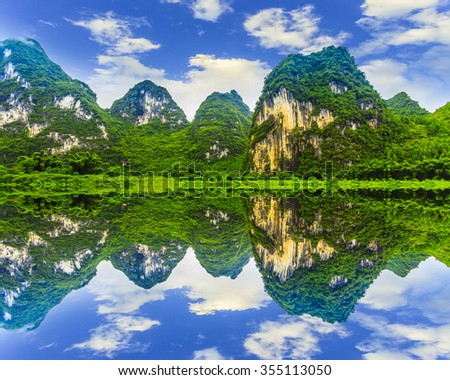 China Guilin Landscape