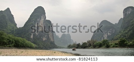 China, Guilin, river Li, summer, 2011. - stock photo