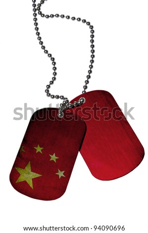 China ID tags isolated on white background - stock photo