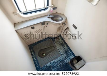 Squat Toilet Stock Images Royalty Free Images Amp Vectors