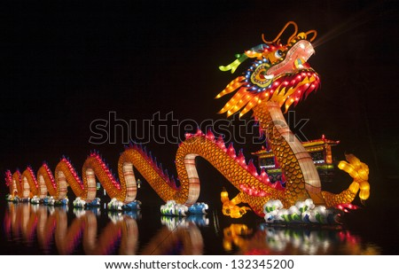 China light dragon - stock photo