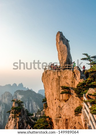 China Mount Huangshan mountain in the evening - stock photo