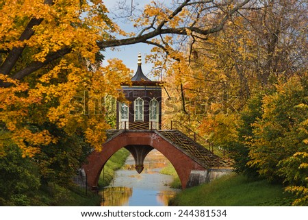China pagoda. St. Petersburg, Russia, Imperial village, a garden of tsarskoselsky licey - stock photo